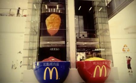 Mcdonald S Dipping Mcnugget Elevators Foodiggity