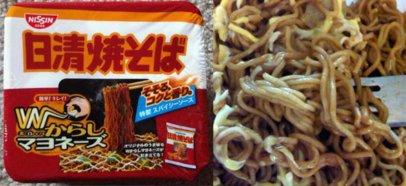 Image result for Nissin Yakisoba, Mustard Packet, Jepang
