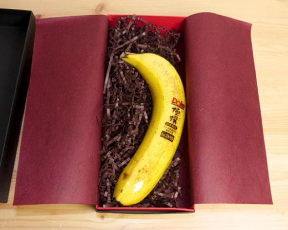 serial-number-banana
