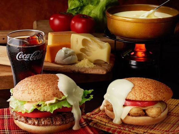 BurgerKingJap